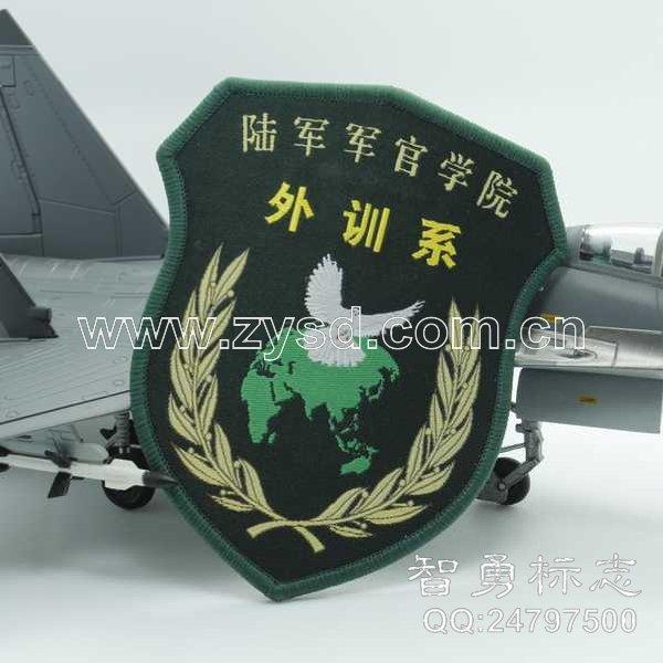 中国人民解放军陆军军官学院-陆军军官学院臂章